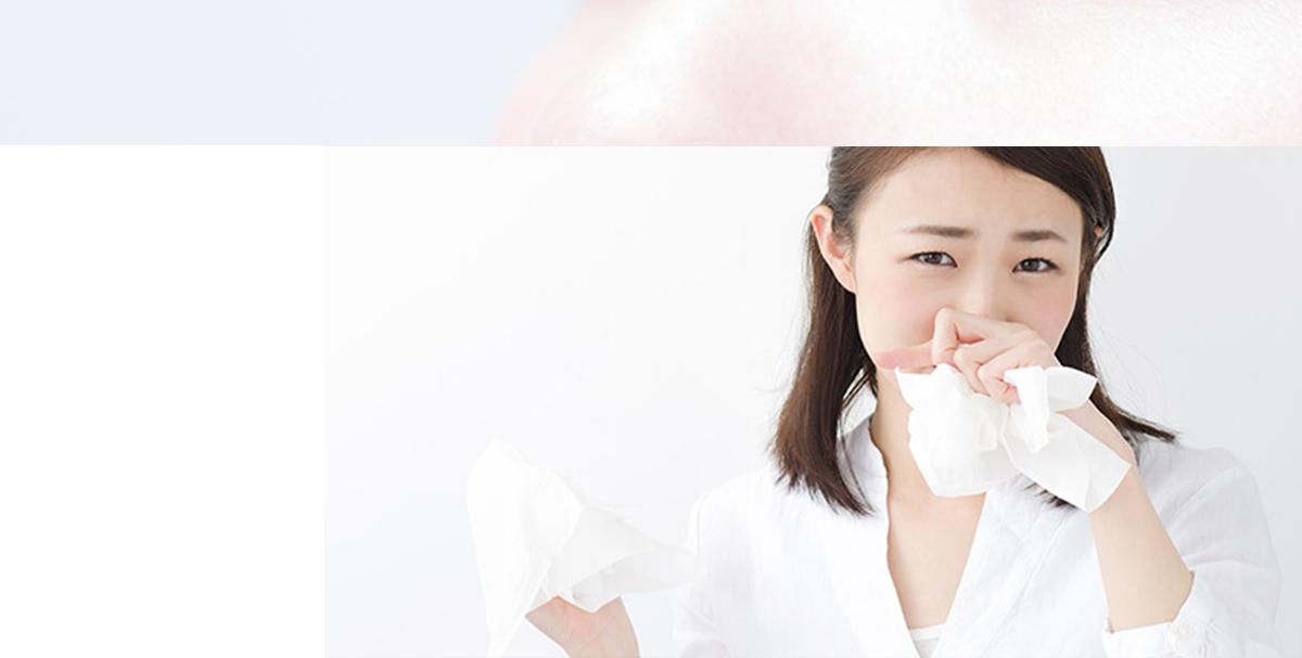 鼻に関する症状