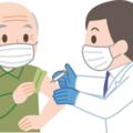 新型コロナウイルス予防接種 高齢者