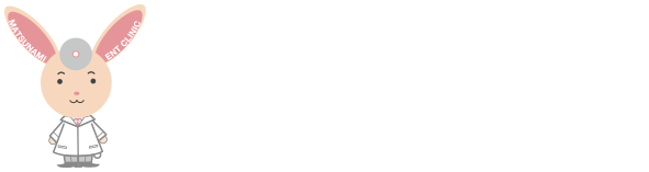 耳鼻咽喉科まつなみクリニック【京都北区北大路】